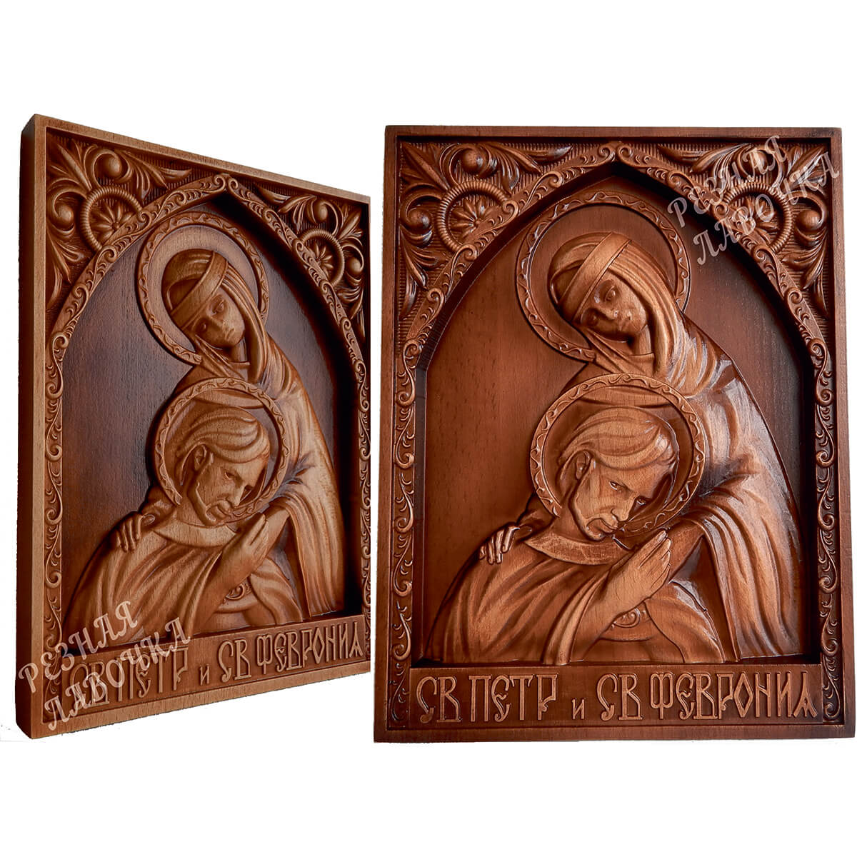 Икона Святой Пётр и Феврония