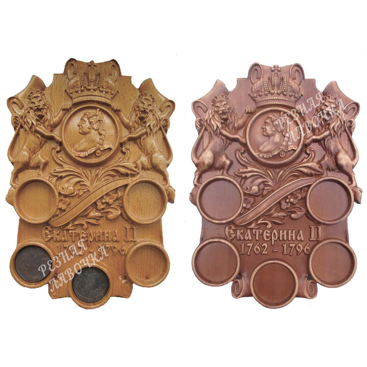 Резная монетница для коллекционеров