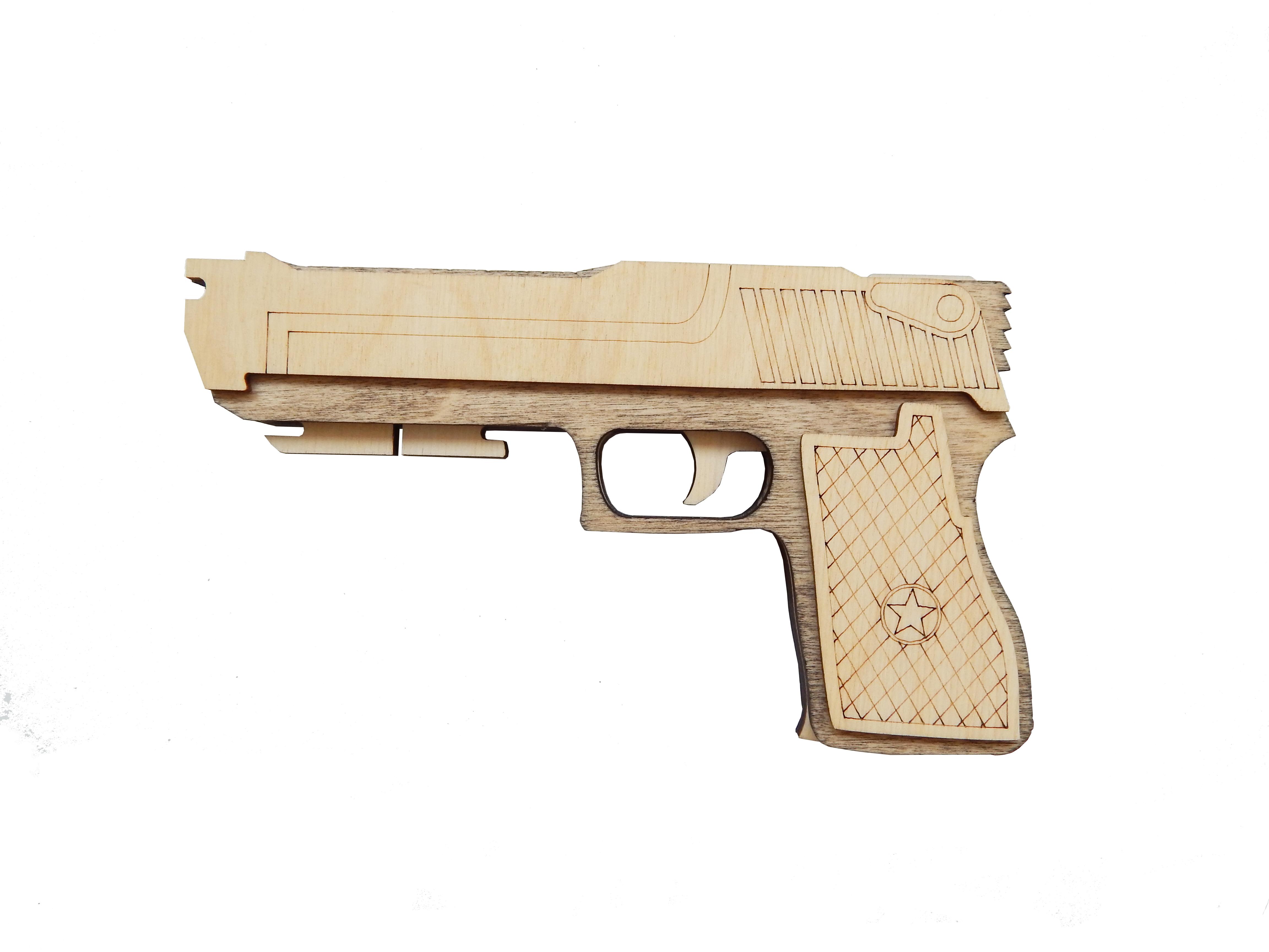 Купить игрушечный пистолет