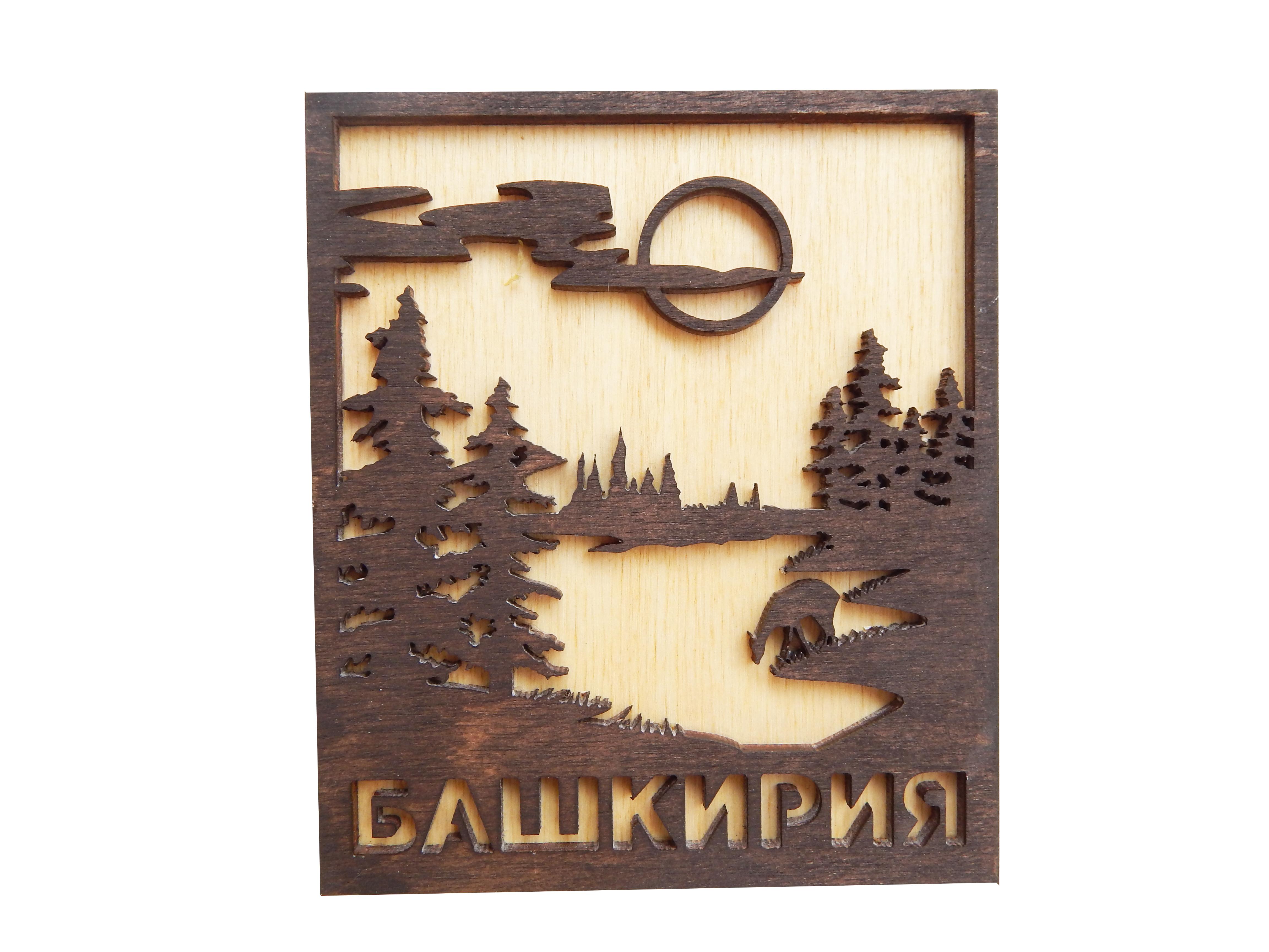 Купить магнит сувенир