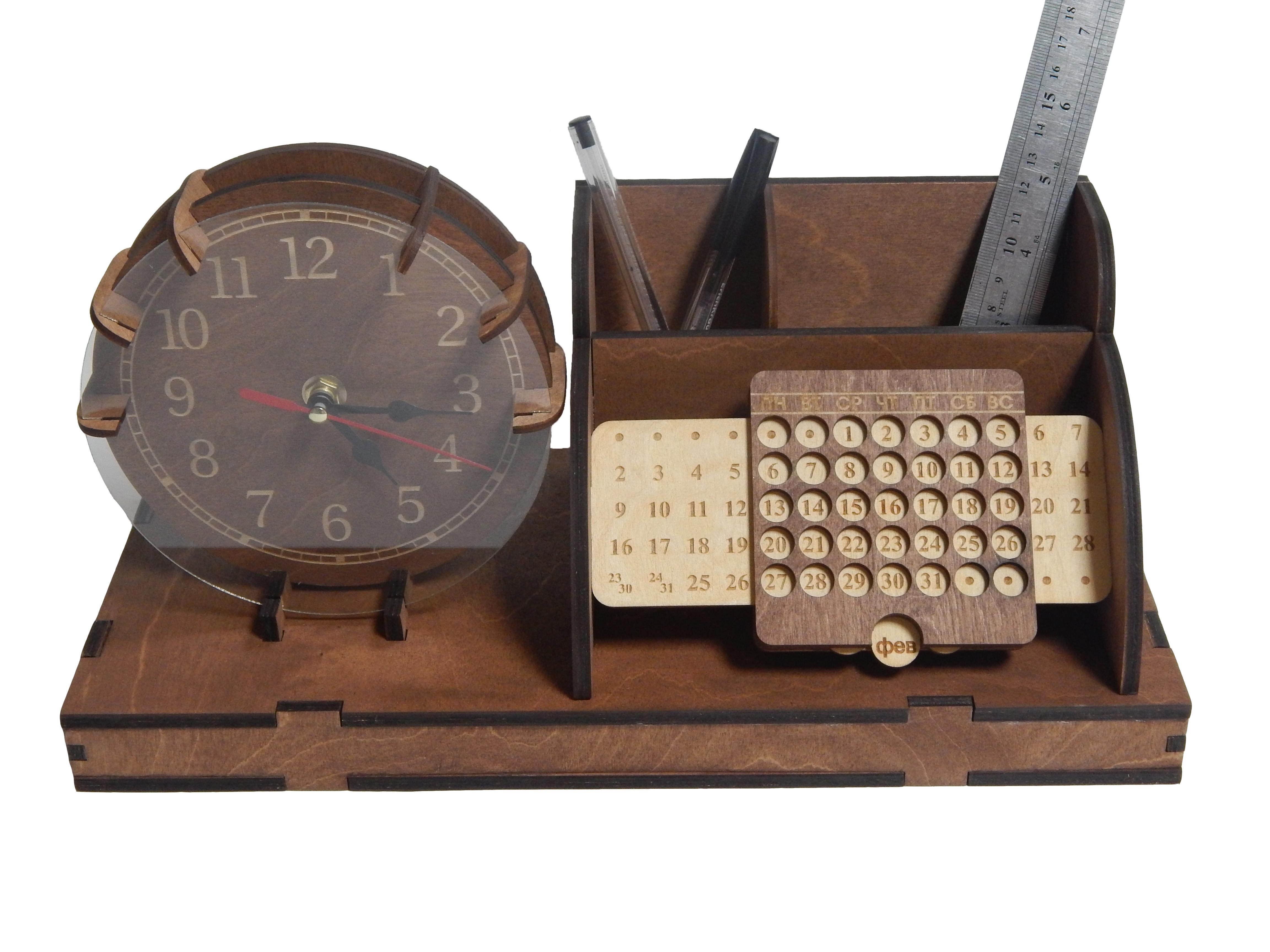 Купить органайзер с часами